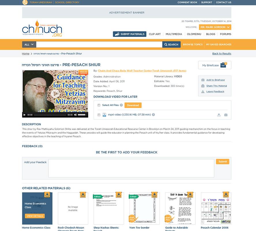 chinuch-desktop-banner-2