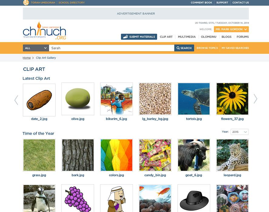 chinuch-desktop-banner-1